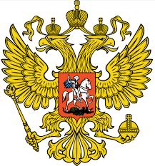 Генеральное консульство России в Хургаде Египет